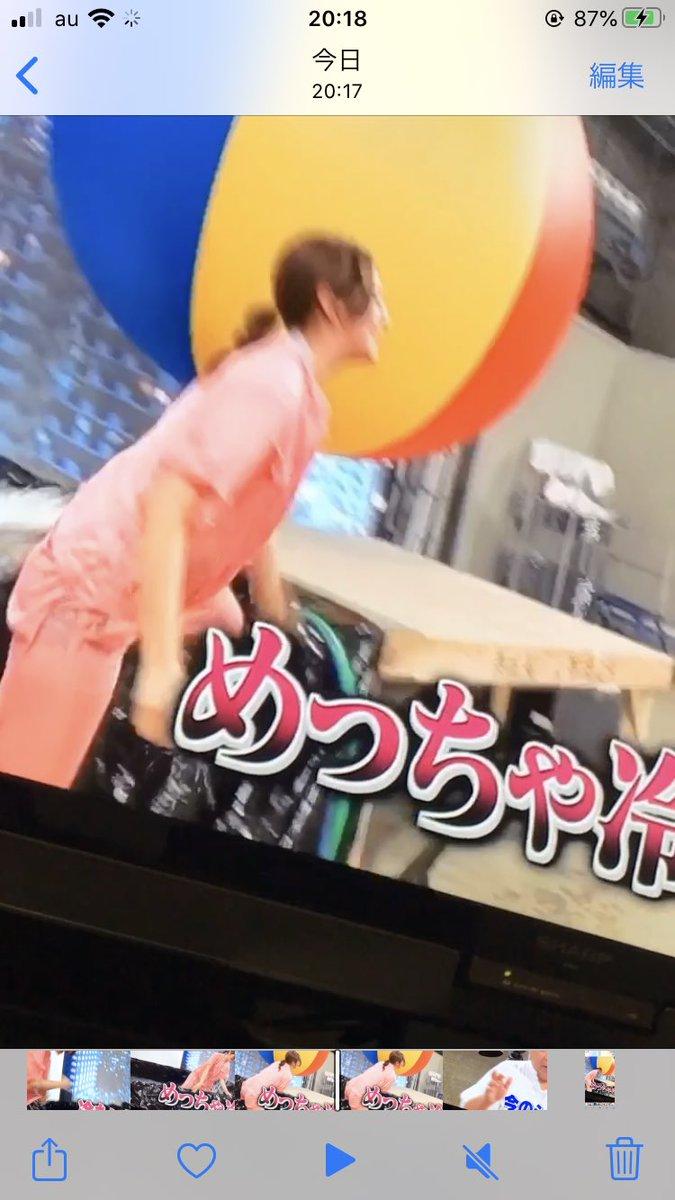 パン 透け 茜 堀田