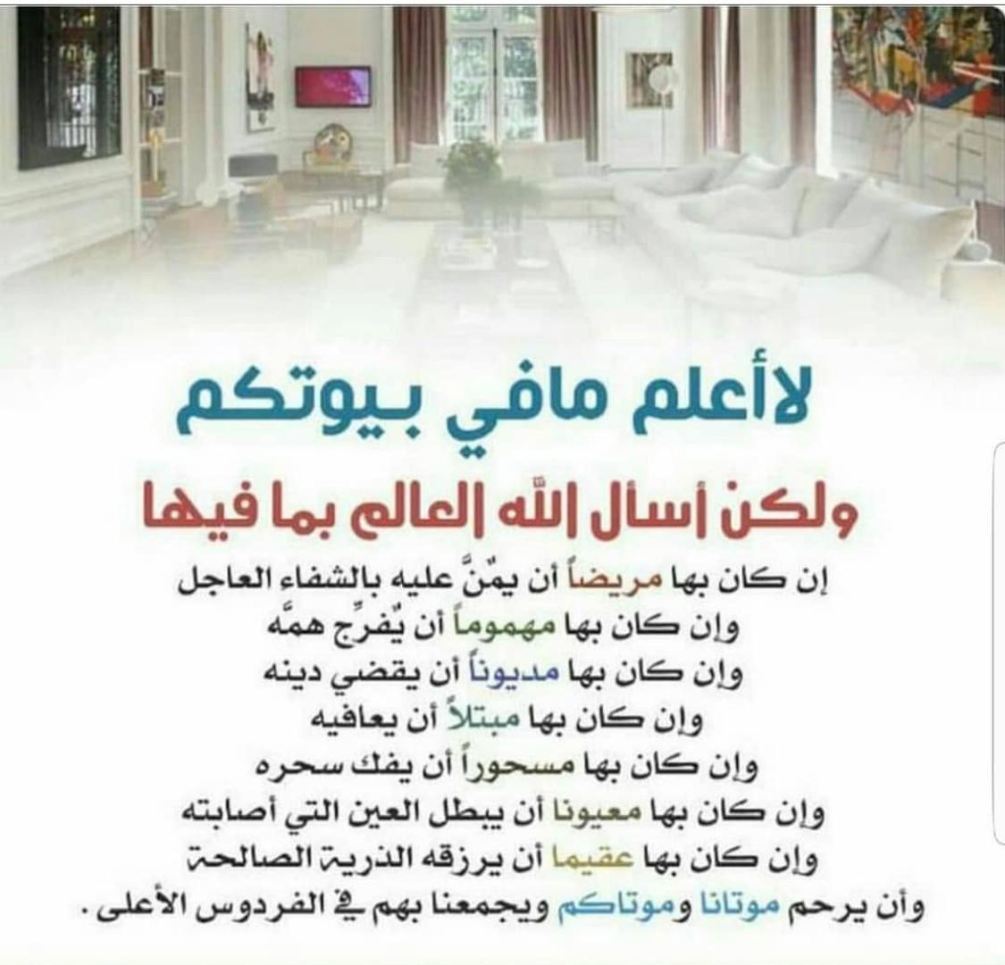 #اللهم_آمين https://t.co/fvAanutl5h