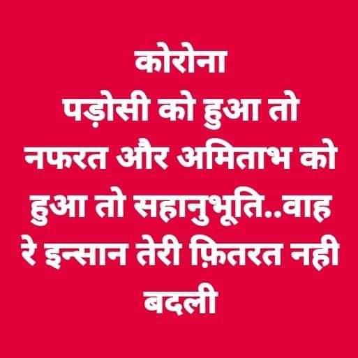 @shahidkapoor