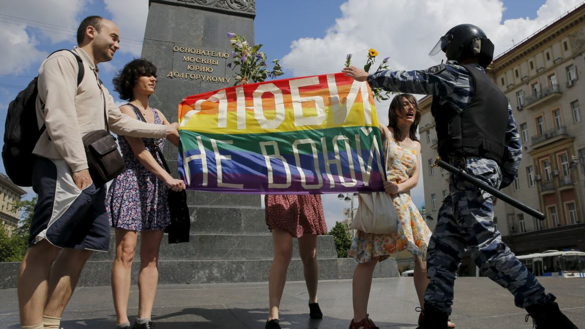 Georgian gay