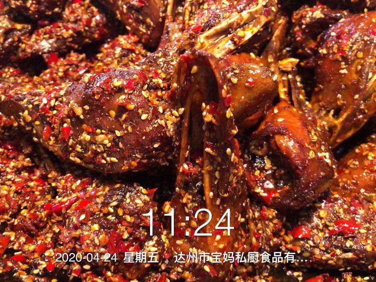 老板快来吃。最美味的冷食。爽口开胃。#美食 #辣 https://t.co/WMrWKqrQH3