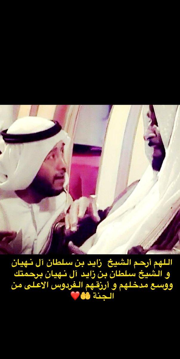 #اللهم_أميـن🤲❤️ https://t.co/xnxUnTZDtI