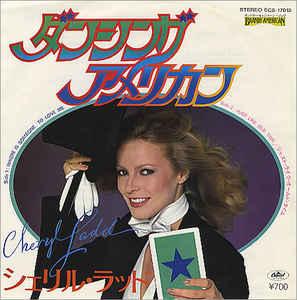 Cheryl Ladd            1       Happy Birthday