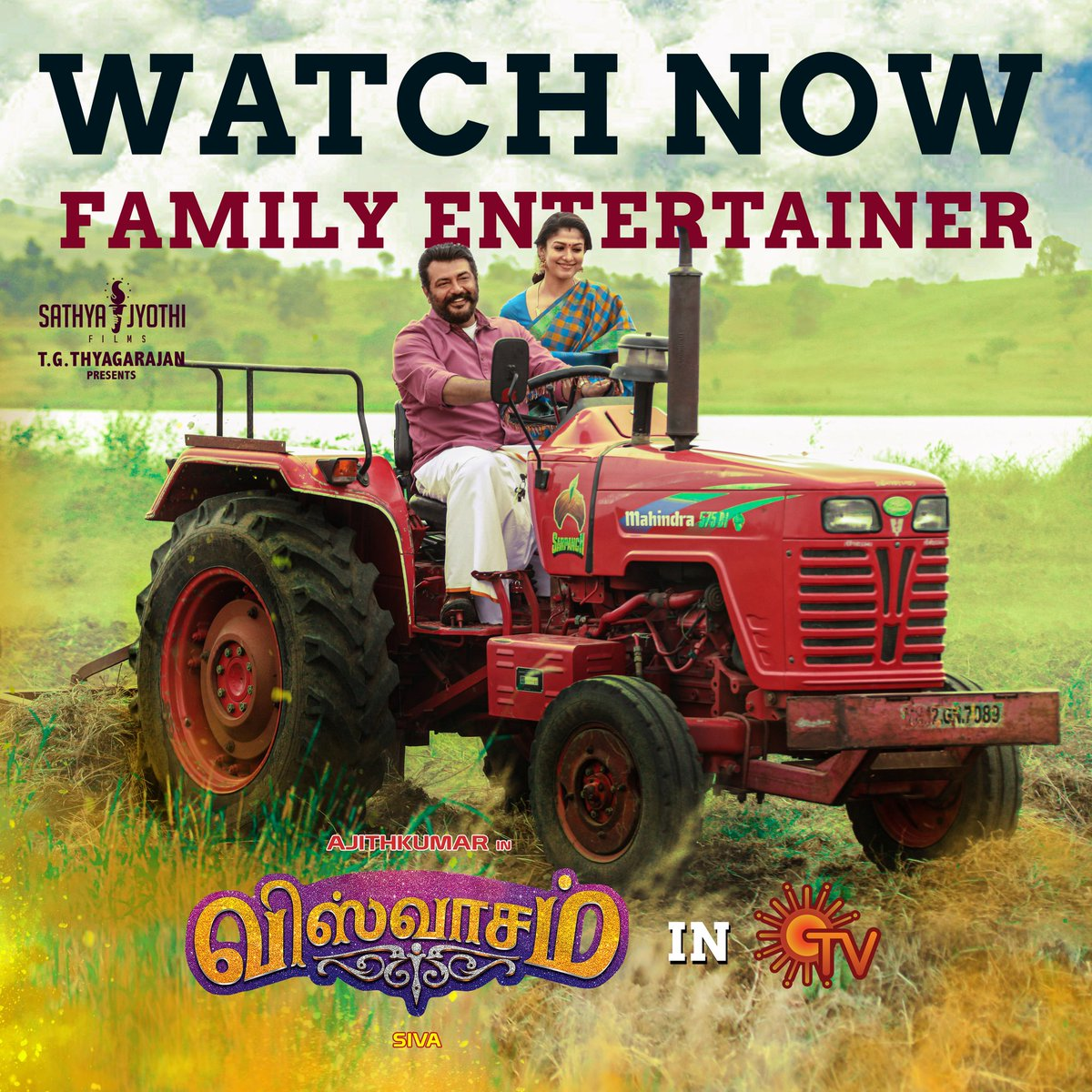 Watch Mega Family Entertainer 'Viswasam' now on @SunTV   #ViswasamOnSunTV  #AjithKumar #Nayanthara @directorsiva @SureshChandraa @IamJagguBhai @immancomposer @vetrivisuals @AntonyLRuben @dhilipaction @DoneChannel1