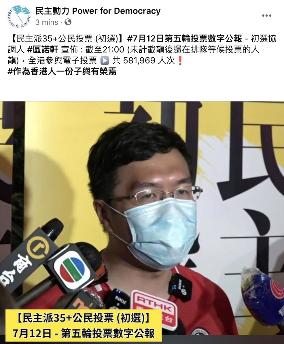 Breaking: Organisers confirm over 580,000 people voted in HK's pan-democratic primary.  Despite the PORI raid, exploding coronavirus cases & the National Security Law, over half a million HKers came together to deliver a stunning rebuke to the CCP.  Pro-🇨🇳 politicians be warned. https://t.co/R6GO9gMHci