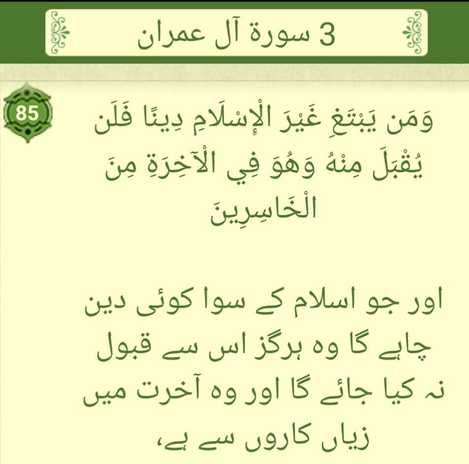 @MIshaqDar50 @KhawajaMAsif