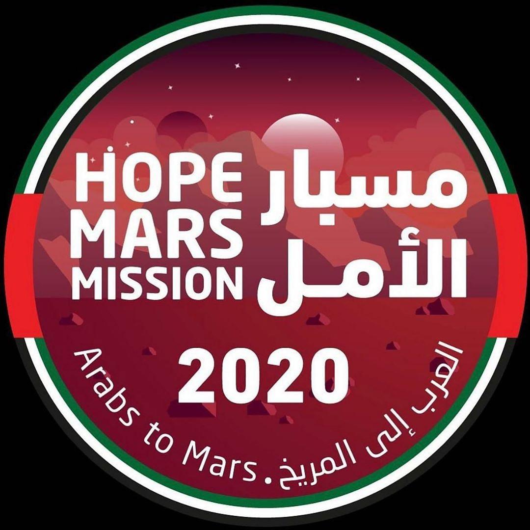 #مسبار_الأمل #المريخ #الامارات #ابوظبي #دبي @HHShkMohd @HamdanMohammed @MohamedBinZayed pic.twitter.com/KDJOVliItX