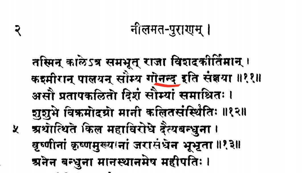 There was a great battle between Jarasandha's army and Army of Krishna and Balarama(will cover this battle in detail in future threads) The battle lasted 27 days it was one of the deadlies battle of that time. (Note- Harivamsha mentions him as Gonarda)