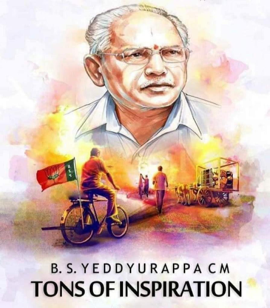 King of #Karnataka #RajaHuli #Legend @BSYBJP @CMofKarnataka @BYVijayendra @BYRBJP @MPRBJP @mepratap @BJP4Karnataka @CTRavi_BJP @rajpurvii #kingmaker #BJPpic.twitter.com/vuspCelb4G