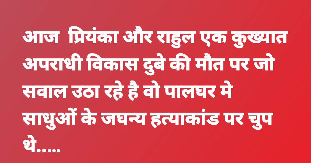 yahi to sacchaai hai is party ki..  इनको पी.एम. बनना है... Thodi sharam baaki hoto apni baat wapis lelo@RahulGandhi @INCIndia @narendramodi @AmitShah @BJP4CGState @BJPLive @drramansingh #CongressMuktBharat #CongressOnSale #bjpindia #ModiYogiRaamRaajpic.twitter.com/kFmNnPHUL1