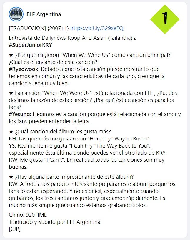 [TRADUCCION] {200711} https://t.co/Z2vi2NKEcI  Entrevista de Dailynews Kpop And Asian (Tailandia) a #SuperJuniorKRY  Chino: 920TIME (https://t.co/PN2KtIGAU6) Traducido y Subido por ELF Argentina [CJP] #슈퍼주니어KRY #WhenWeWereUs #슈퍼주니어 #SUPERJUNIOR @SJofficial https://t.co/3YW49IVfIY
