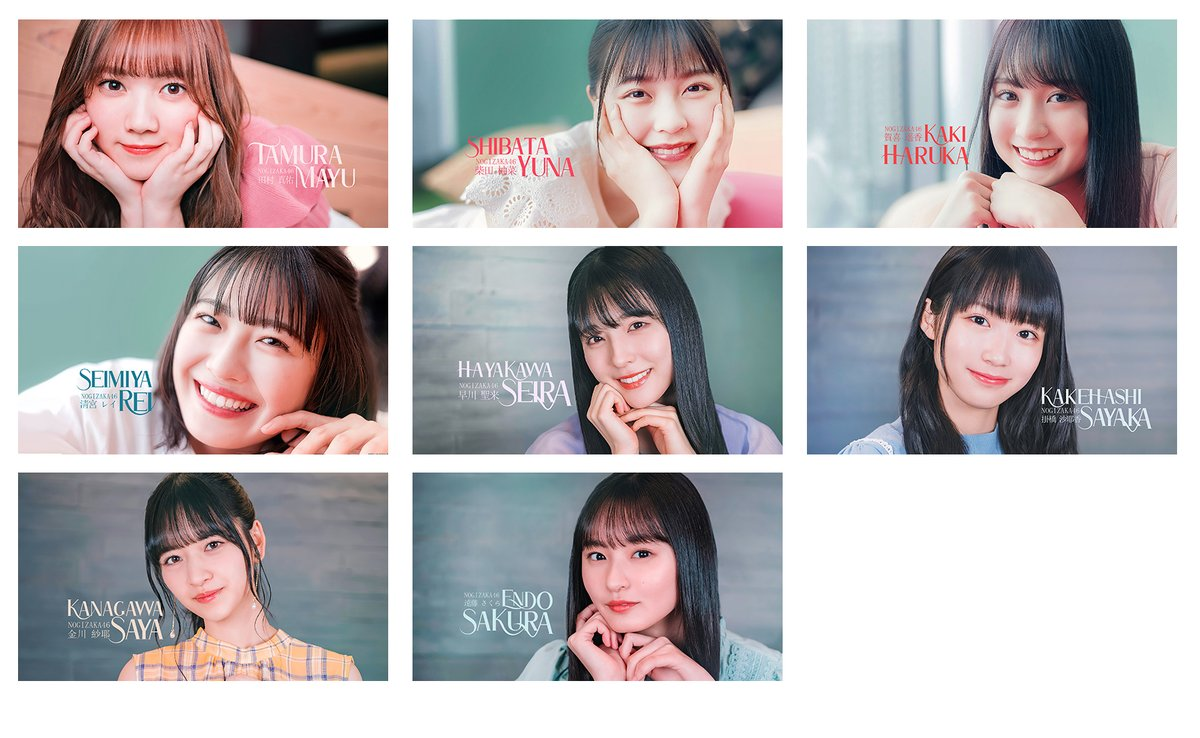 fa ig on twitter nogizaka46 4th generation pc wallpaper hd link https t co jkehnibhbi editorzaka46 乃木坂46 twitter