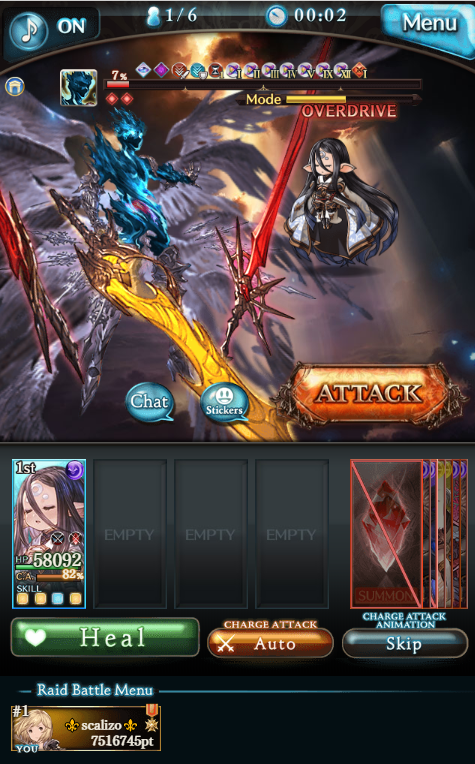 mfw i forgot about the fucking buffed plain ticks LOL  oh well this run wasn't tilting, i did have a big dumdum move  biggest takeaway: adding instant ca gear helped my time a lot and i have way more free time to be careful during 25-10 or so https://t.co/uXs9HsPQB2