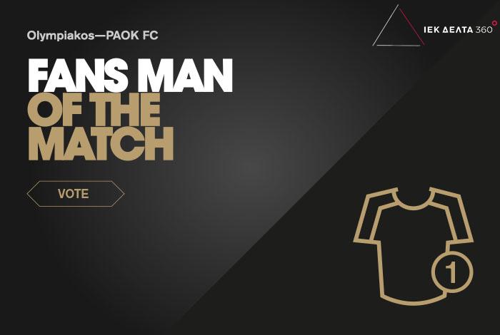 🏆#FansMVP Ψηφίστε τον Fans' Man of the Match κόντρα στον Ολυμπιακό - https://t.co/bEWd0k4BmL #OLYPAOK #slgr #PlayOffs https://t.co/xRI1CfoUdd