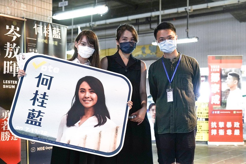 More than 600000 people voted in the unofficial pro-democratic elections in #hongkong this weekend. #standwithhongkong #freehongkong https://t.co/GchkCbjKe1 https://t.co/B5Pb2mJnKe