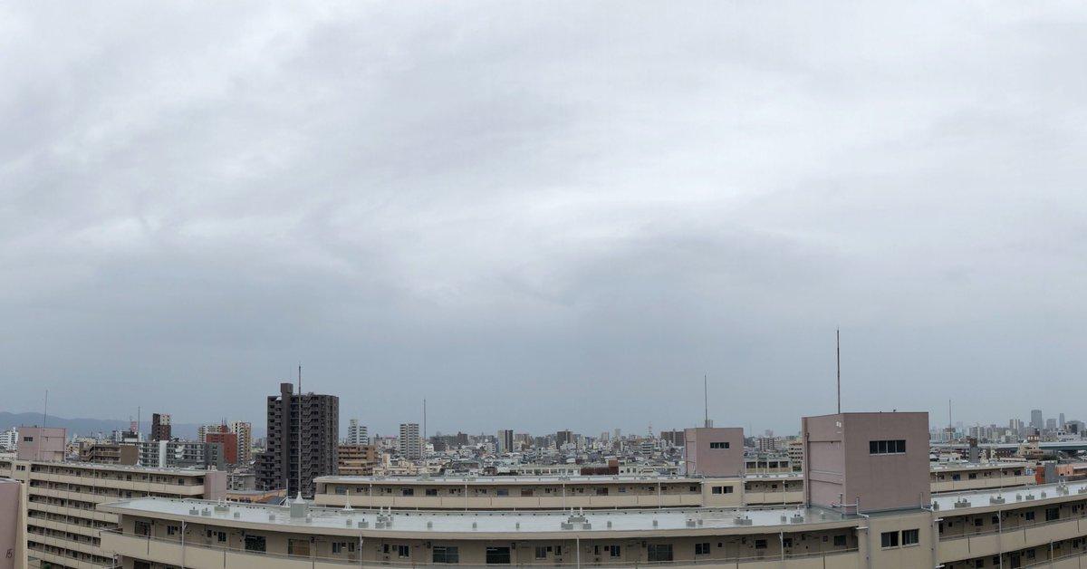 おはようございます #☔︎ #20200713 7:50a.m. #GoodMorning  #Osaka #Japan #sky #now  #イマソラ #いまそら#空を見よう #空 #定点観測 #写真好きな人と繋がりたい  #鉄道