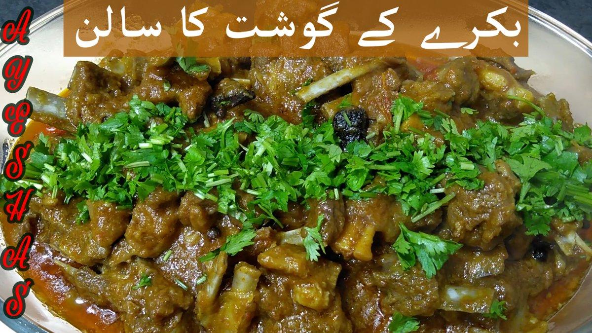 Easy and Tasty Mutton Curry recipe   Mutton Masala gravy   By CWA https://youtu.be/Hc0AZwmo5L0 via @YouTubepic.twitter.com/YbxEXrtoYF