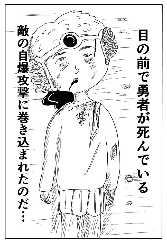【7/13の特集】【漫画】自意識の高い僧侶(プリースト) ~誰を蘇らせる?の章~(作:岩崎う大)かもめんたる・岩崎う大が描く「自意識の高い僧侶」。どのメンバーを蘇生させるか、うじうじと葛藤します。