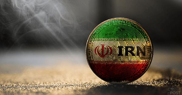 イラン政府、14の仮想通貨マイニング事業者を公式認可
