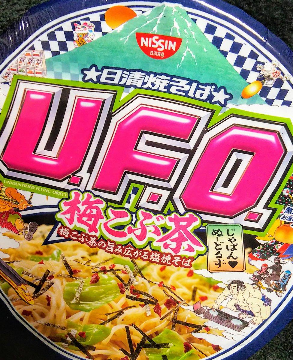 @nissin_u_f_o 明日のためにせっかくやし新発売の用意したんですが、 間違いでした、ここはやっぱりソースでしたね😅ソースが食べたい!買い直します!!