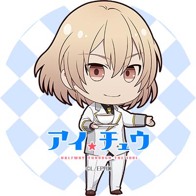 【アイコン配布 《I❤️B編 1/2》】エルドール通信Vol.3の公開を記念して、I❤️Bのノアくん、レオンくん、黎朝陽くんの公式アイコンを配布いたします!(広報課) #ichu_anime #アイチュウ