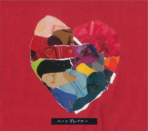 植田真梨恵、17曲入りの 3rd Full AL「ハートブレイカー」ジャケット公開!各種特典や、はじめてのオンラインサイン会、アルバム購入者限定オンラインイベントも決定しました!詳しくはオフィシャルサイトをごらんください。#ALハートブレイカー