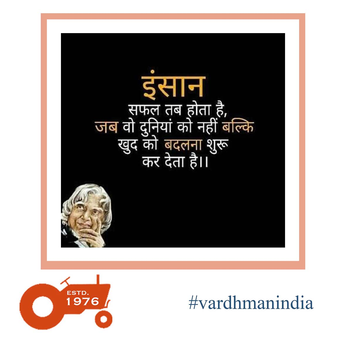 #inspiration #everyonewins #apjabdulkalam  #tractor #attachments #manufacturer #retailer #meerut #implements #agriculture #farmer #makeindia #supplier #farmequipment #followus #mondaymotivation #vardhmanindia #tractorquotepic.twitter.com/pDndEINh1x