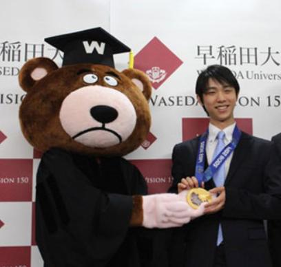 Yuzuru Hanyu graduation at waseda university Yuzuru Hanyu si laurea