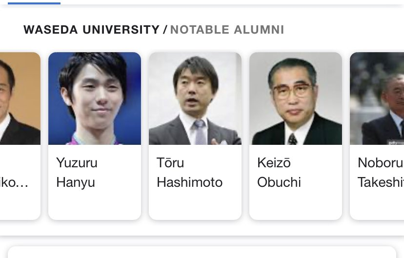 Yuzuru is one of Waseda University's Notable Alumni according to google!!  <br>http://pic.twitter.com/EqqJaeHRsc