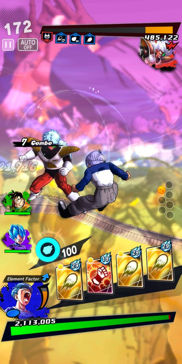 what is this @DB_Legends why am I seeing a large silhouette of trunks doing his special move showing on my screen pic.twitter.com/9IIpc5Qfvm
