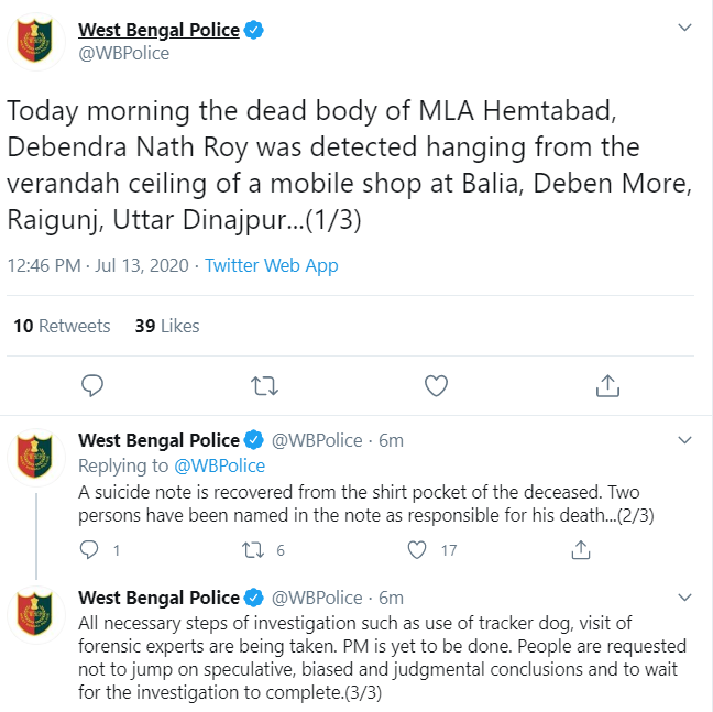 "ANI en Twitter: ""Today, body of MLA Hemtabad, Debendra Nath Roy was found  hanging in Balia, Uttar Dinajpur. Suicide note recovered from shirt pocket  of deceased. 2 persons named in the note"