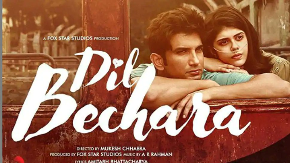 #dilbechaara overtakes #AvengersEndgame to become the most liked film trailor on you tube. #dilbechaara #SanjanaSanghi<br>http://pic.twitter.com/KetrbvwgV8