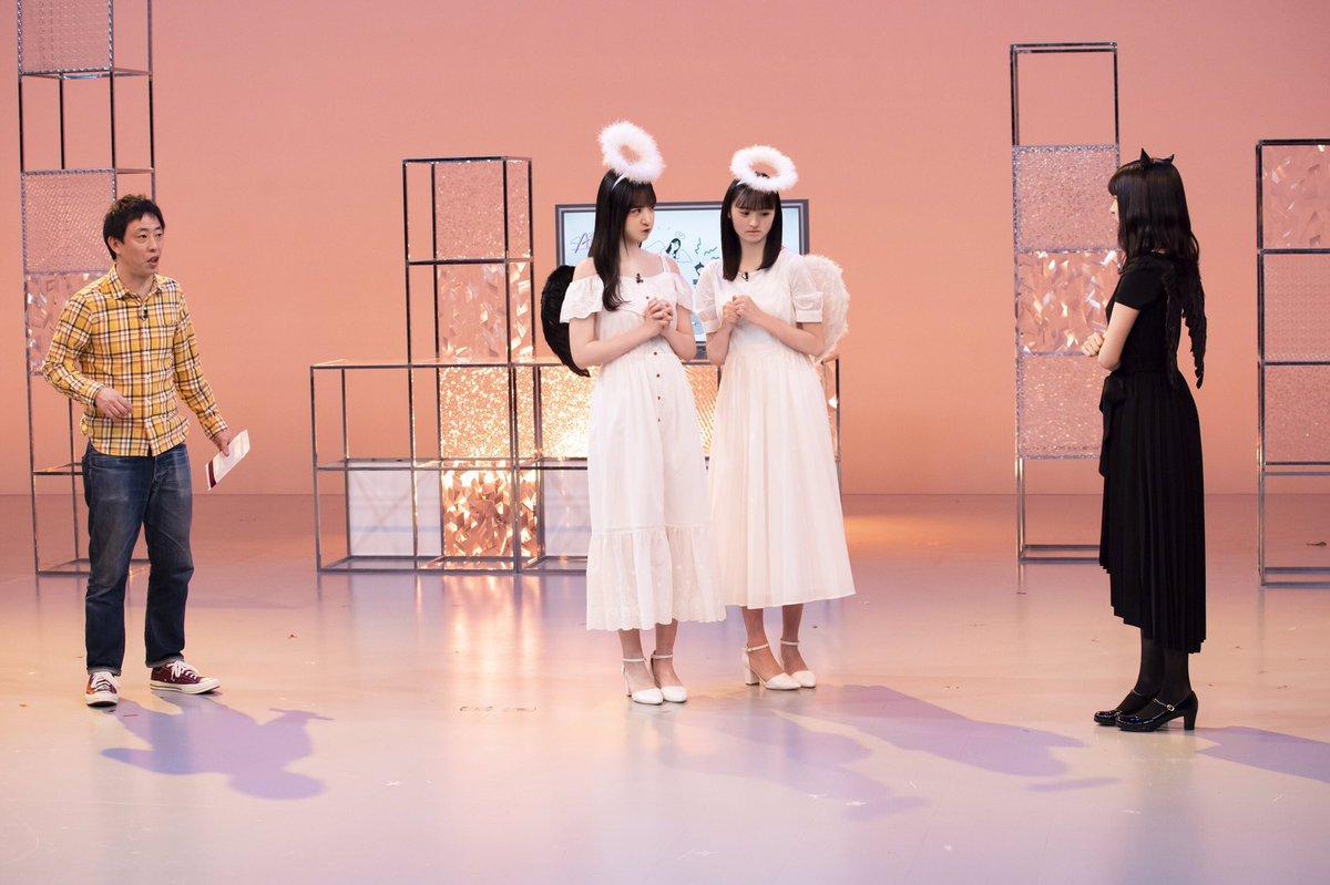 本日深夜25時29分からは日本テレビ『ノギザカスキッツ』です!アイドルのコントを是非!