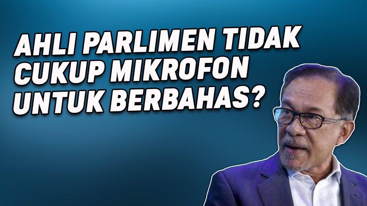 Ahli Parlimen Tidak Cukup Mikrofon Untuk Berbahas? - @anwaribrahim   Full video: https://t.co/oudOihV44B  Ikuti kami di Telegram Suara Keadilan untuk ketahui info-info terkini https://t.co/qoLQNe3UCm https://t.co/2vmpDRZYmp