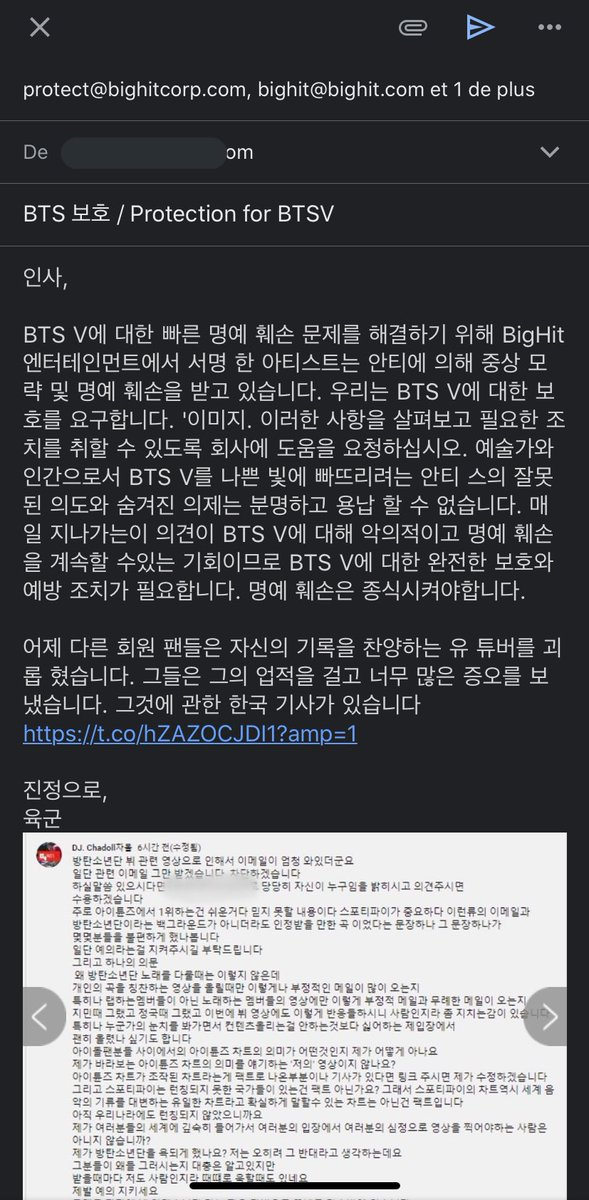 So i personally added a paragraph about yesterday issue, linked the article & a screenshot of DJ YouTube statement   I used Google Translator to translate kths template. Encouraging everyone to send emails to BH #BighitProtectTaehyung<br>http://pic.twitter.com/Ioluh7d7A9