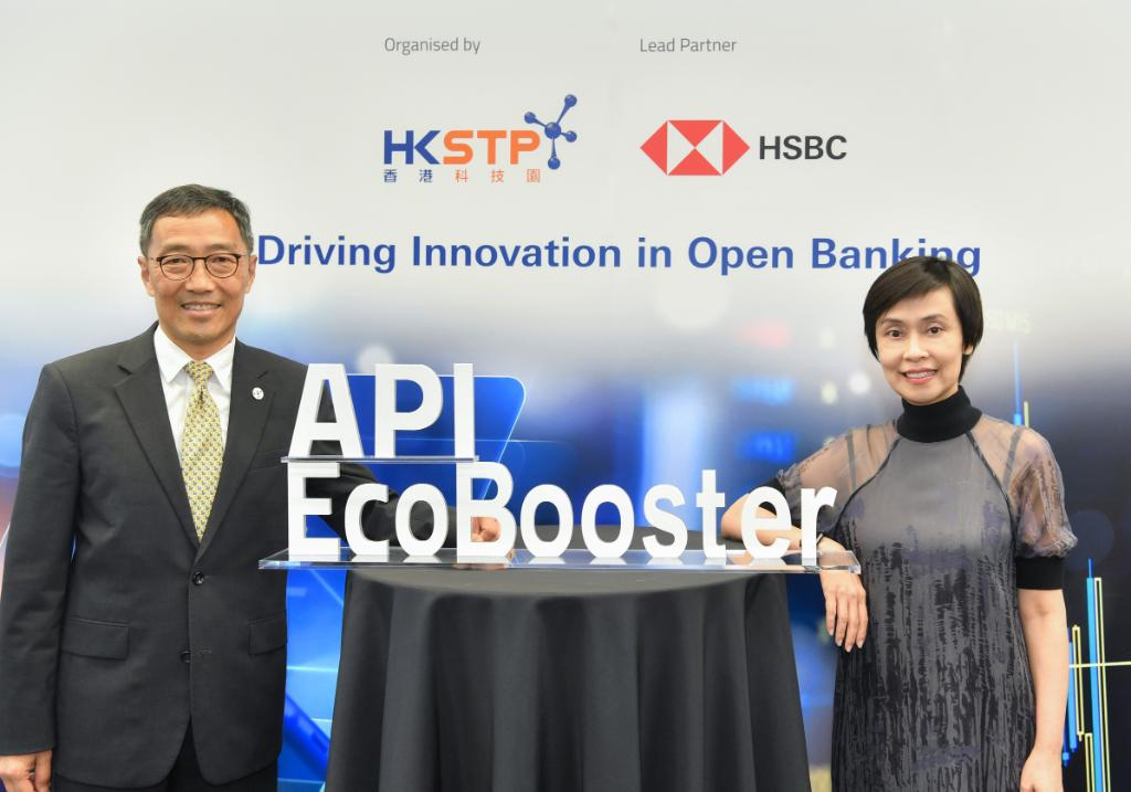 Calling all developers! #HKSTP and #HSBC today announced the launch of API EcoBooster, a new partnership that helps drive #openbanking innovation in HK, helping #startups and tech ventures co-create innovative #OpenAPI solutions for the banking industry.  https://t.co/CNvZ1L991B https://t.co/ORlN3bTPZD