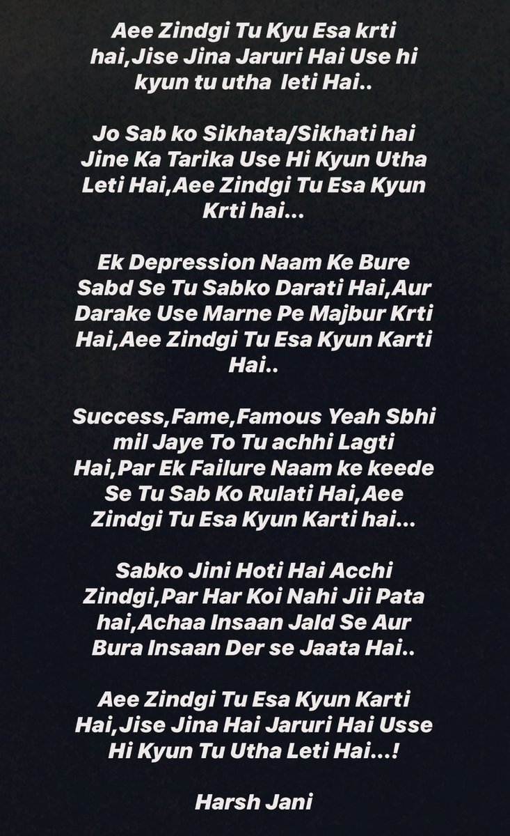 Aee Zindgi Tu Kyu Esa Karti Hai?? #depression #fightwithlife #life #handlewithdepression #poem #poetry #PoemADay https://t.co/7ywUrIho4Q