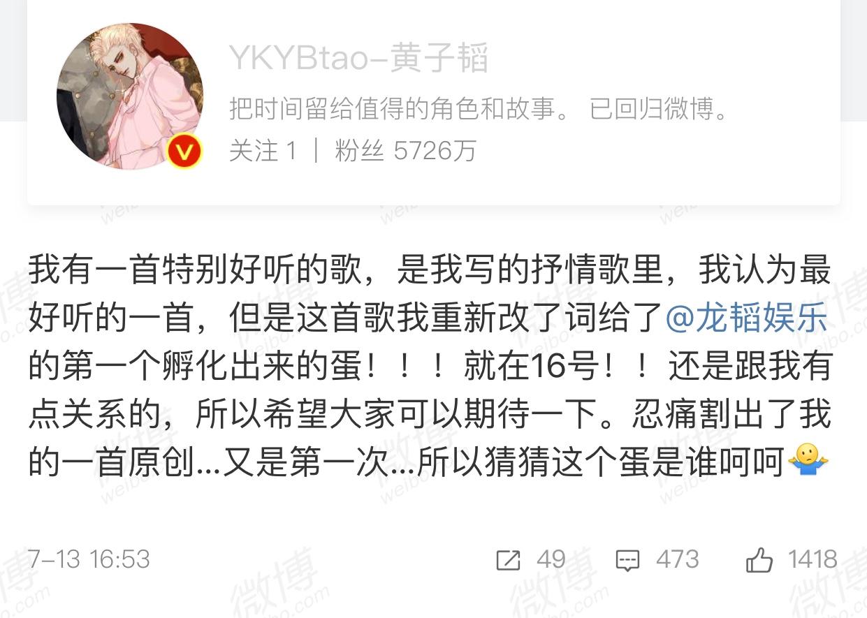 "EczFZXQVcAEBjxu?format=jpg&name=large Xu Yiyang Releases Her First Single, ""Listen""!"