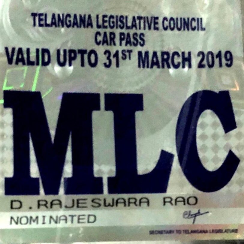 Whom does this car belong to? #SrinivasRao But whose sticker is he using D Rajeshwar Rao, who is an MLC. #ExpiredOne  The VIP culture is spreading like #coronavirus   Please take note @RachakondaCop @hydcitypolice  @cyberabadpolice @TelanganaCMO @PSRTRS  @SukenderGutha https://t.co/hgfdB96aJ9