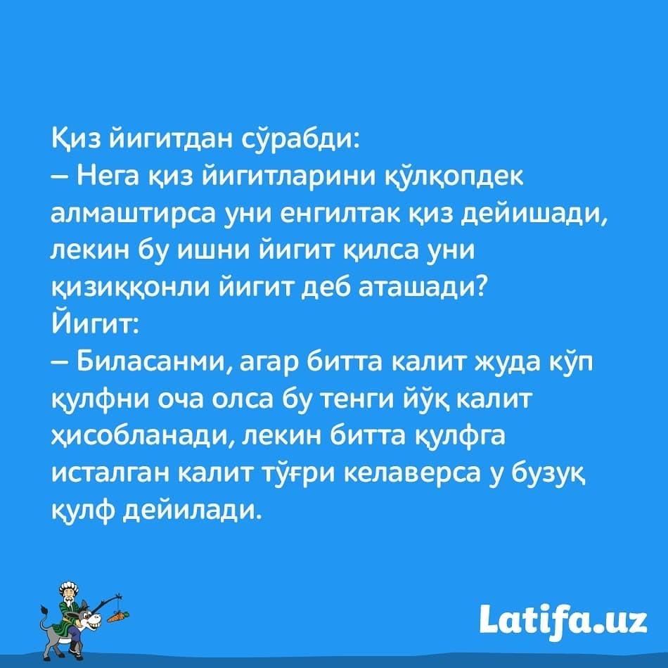 #latifalar #prikollar #loflar #uzbekistan #uzb #uz #tashkent #toshkent #latifa #latifa_uzpic.twitter.com/QsLH8s2MmZ