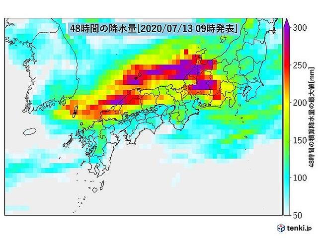 【注意】13日深夜~14日、局地的に「非常に激しい雨」の恐れ https://t.co/TizOogRO5u  九州から関東甲信にかけて、発達した雨雲がかかる見込み。所によっては、車の運転が危険な「非常に激しい雨」となる恐れも。 https://t.co/dhZHS5eC2a