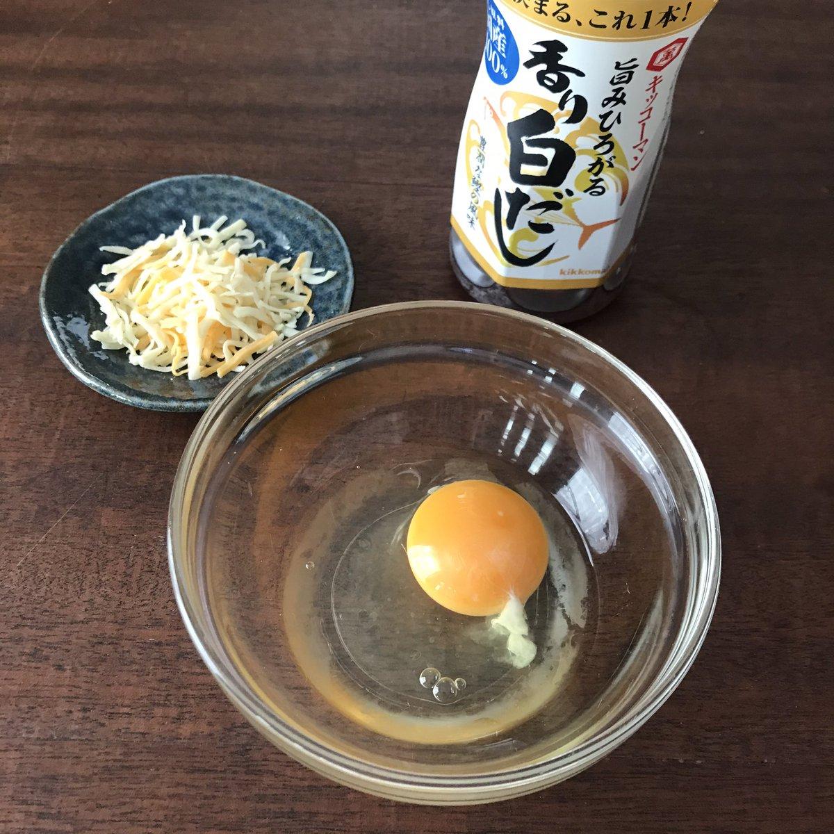 チーズ好きの方には特におすすめ!とろとろ&ふわふわの卵チーズ丼の作り方!
