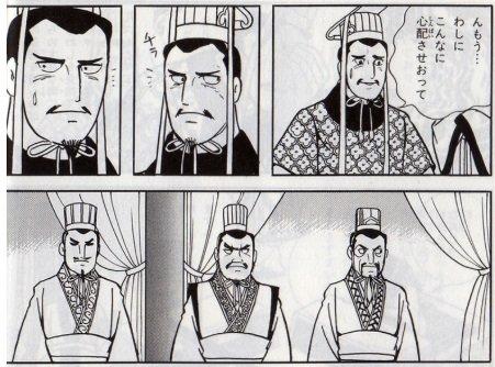 """山本八重さん8周年@会津問屋 в Twitter: """"#なにもしてないのに 劉邦 ..."""
