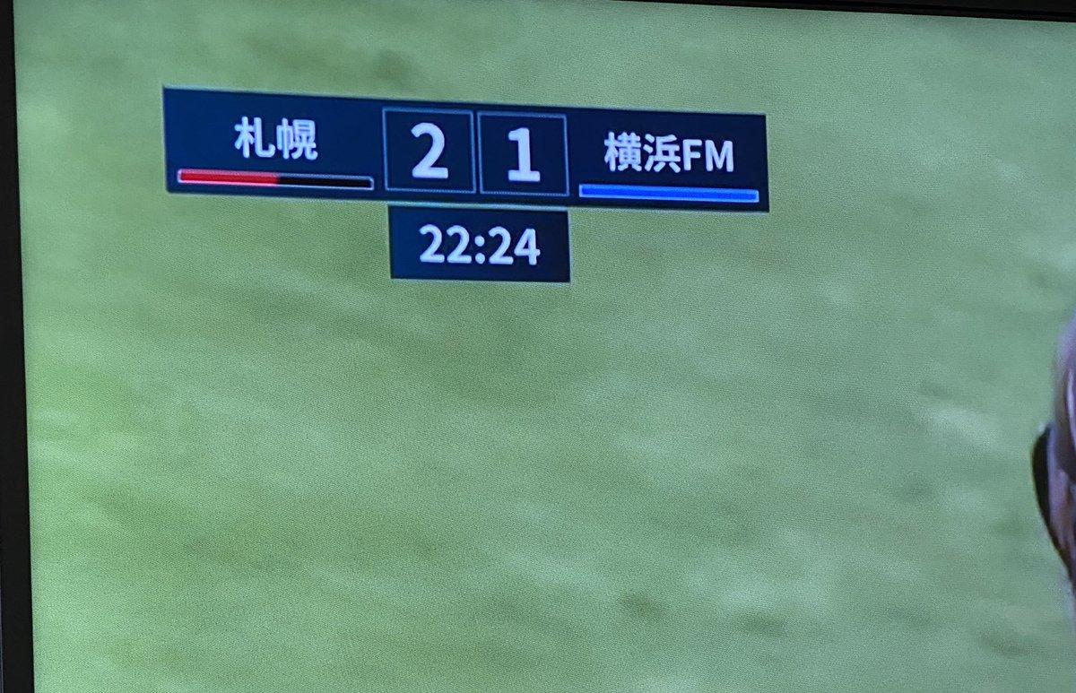【悲報】テレビでサッカー観戦中の得点表示!ゲーマーにはコンサドーレ札幌のゲージが減っているように見えてしまう!