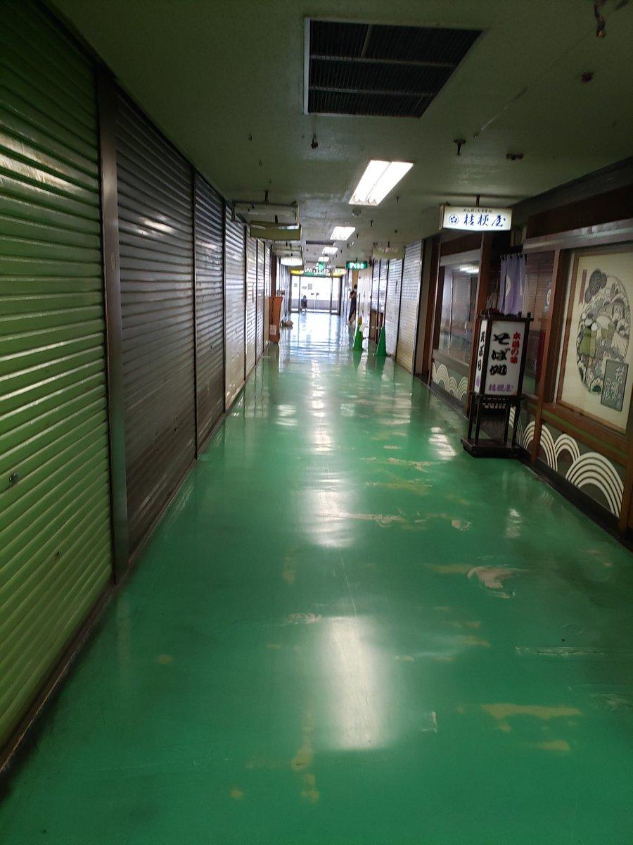 メイト 桑 閉店 栄 桑名のドムドム閉店 82歳店主「長くやりすぎました」:朝日新聞デジタル