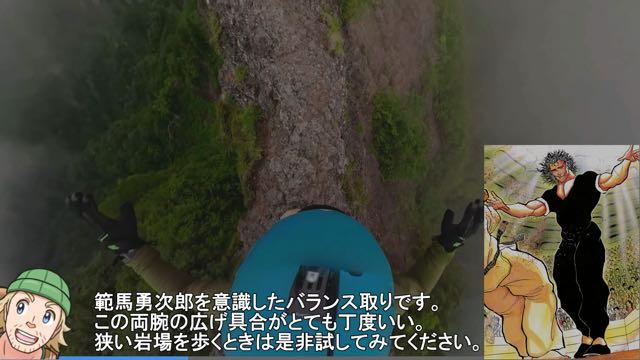 昼宣伝。みんなRTしてくれよな〜【ニンジャ】ポケモンGO 戸隠山攻略RTA  #sm37243559 #ニコニコ動画