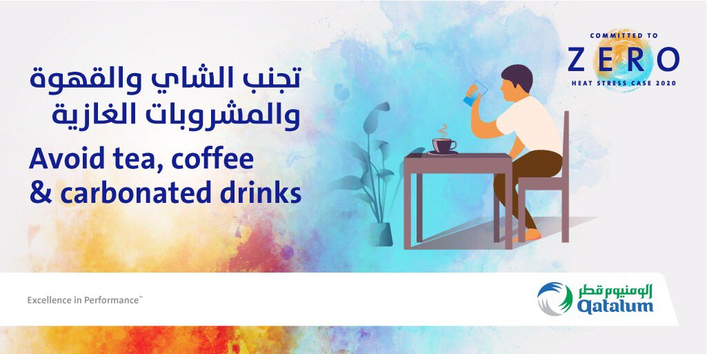 Avoid any drink that helps you heat up such as tea, coffee and carbonated drink. #summer2020 #qatar #heatstress  تجنب الشاي والقهوة والمشروبات الغازية #صحة #قطر #الإجهاد_الحراري https://t.co/P8iFVkh2mo