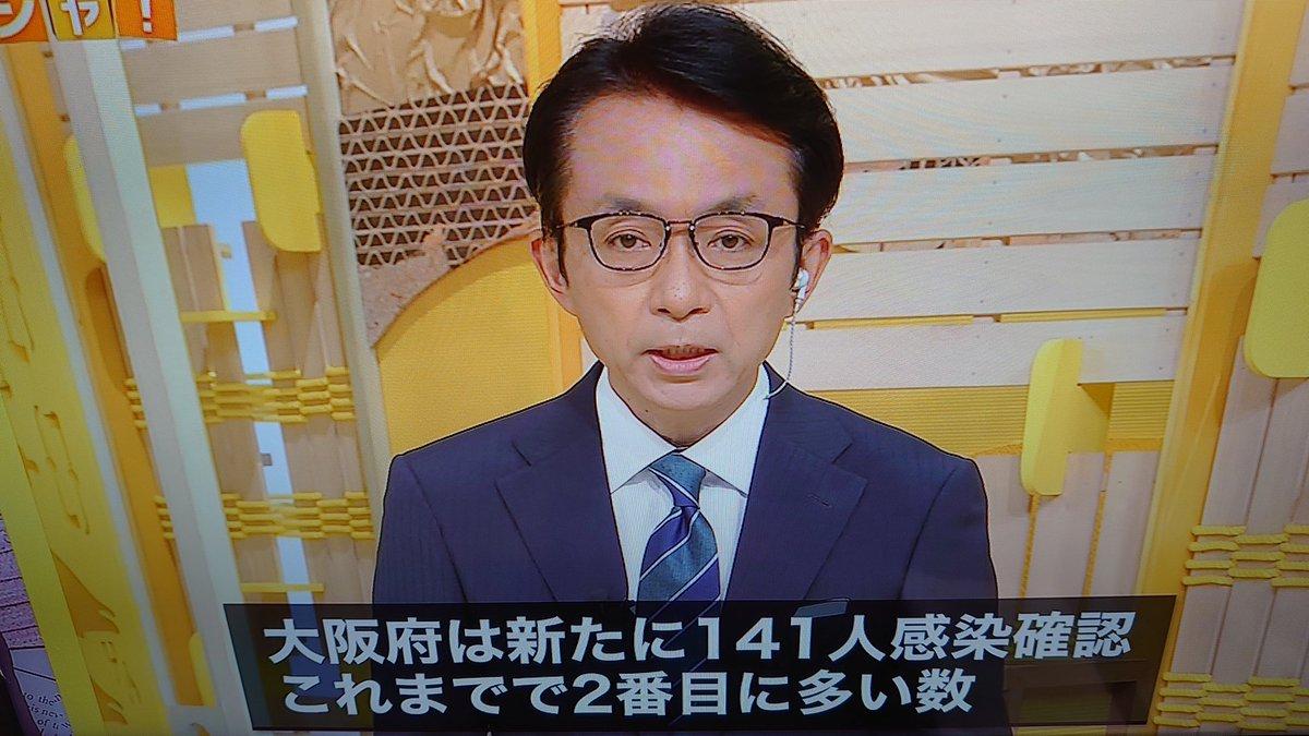 Hashtag #真相報道バンキシャ auf Twitter