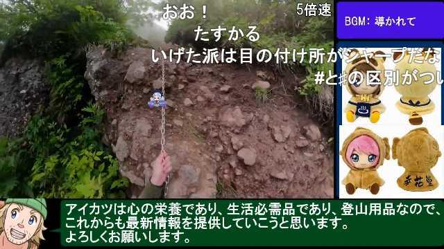 【ニンジャ】ポケモンGO 戸隠山攻略RTA  #sm37243559 #ニコニコ動画