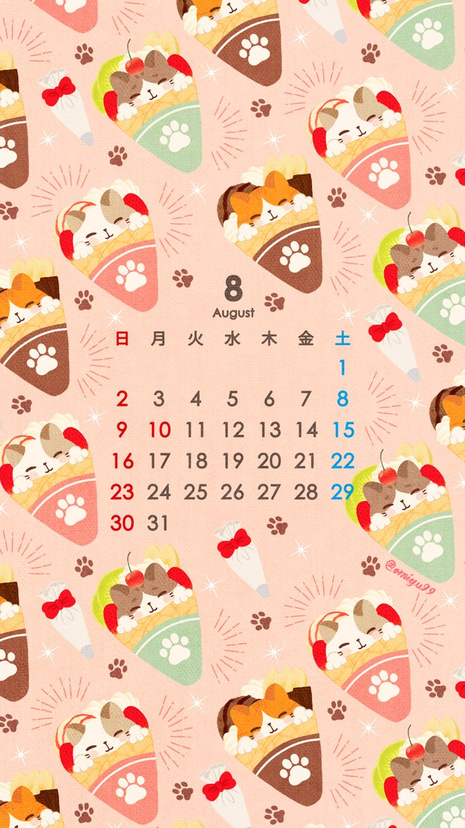 Omiyu みゆき ねこクレープな壁紙 カレンダー 年8月 Illust Illustration 壁紙 イラスト Iphone壁紙 クレープ Crepe ねこ 猫 Cat 食べ物 カレンダー